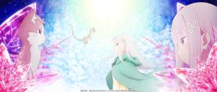 『Re:ゼロから始める異世界生活 Memory Snow』.jpg