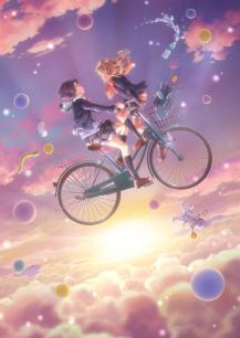 公開中のアニメ版キービジュアル .jpg