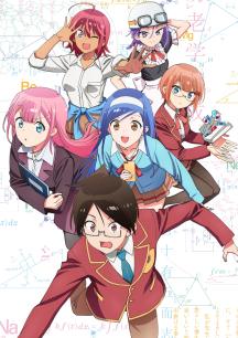 TVアニメ『ぼくたちは勉強ができない』.jpg